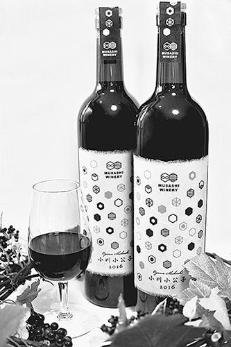 小川小公子ワイン