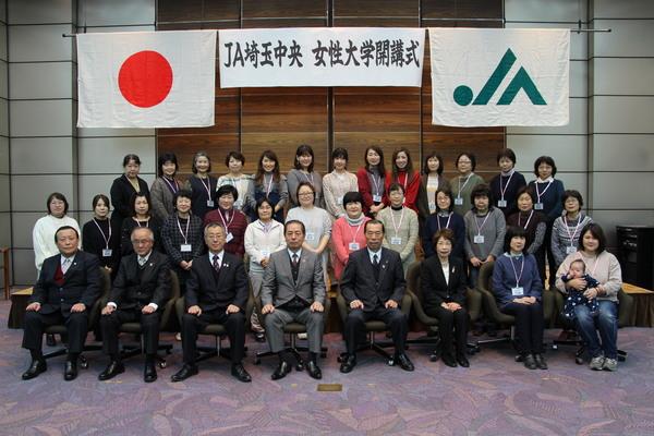 nanakisei1