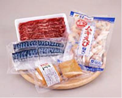 ふれあい食材の新鮮な食材イメージ