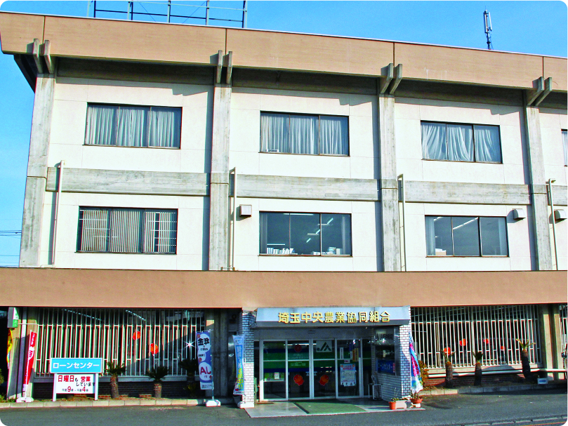 東松山北支店外観