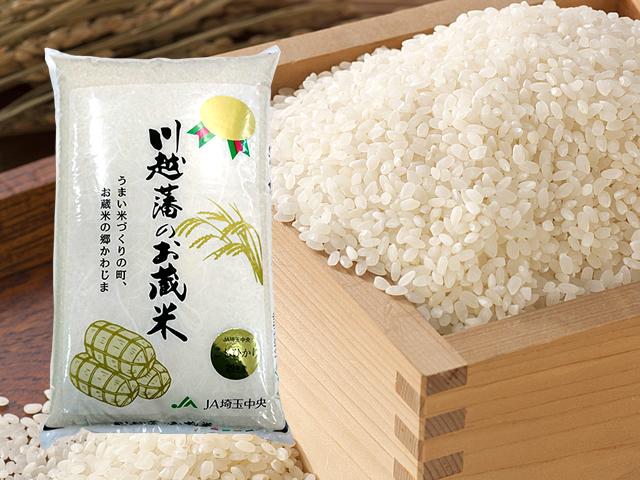 川越藩のお蔵米 コシヒカリ 5kg