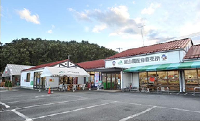 嵐山農産物直売所外観