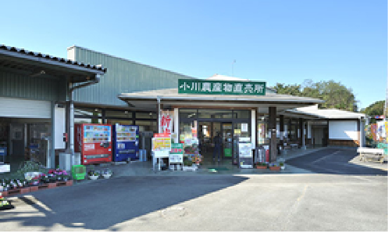 小川農産物直売所外観