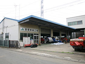 JA埼玉中央農機センター外観