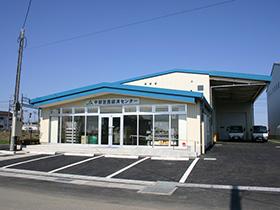 中部営農経済センター外観