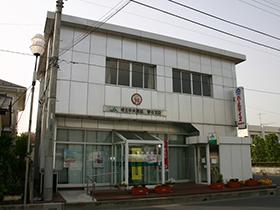 菅谷支店外観