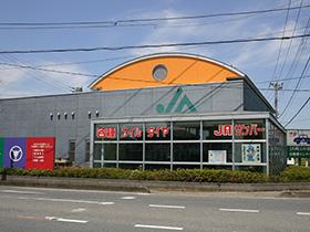 JA埼玉中央自動車センター外観
